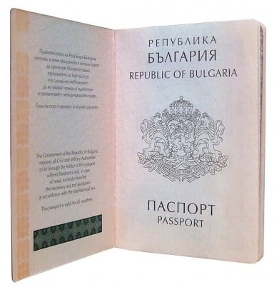 How to Get a Second Passport: Bulgarian Citizenship By Investment