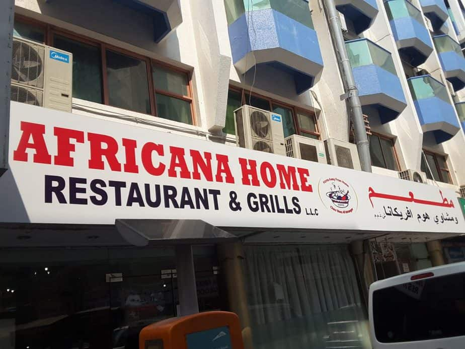 Africana first restaurant is one of the best Nigerian restaurants in Dubai