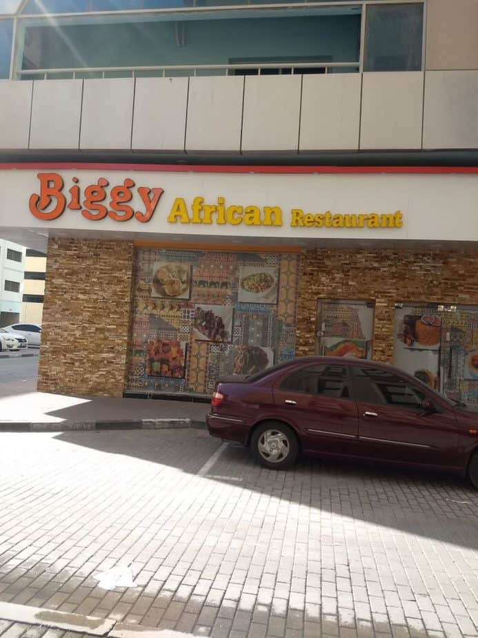 This is also one of the best Nigerian restaurants in Dubai, Biggy Africana